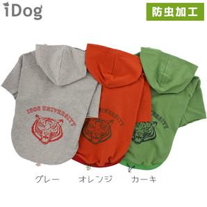【MAX7%OFF★iDog春夏ウェアセール 卸率55%→48%】iDog 中大型犬用 タイガースウェットパーカー moscape