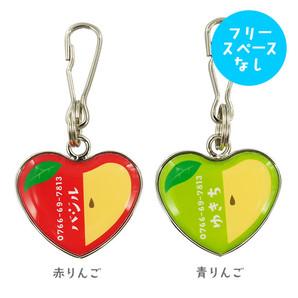 IDOG&ICAT ネームタグ【迷子札ハート型】りんご