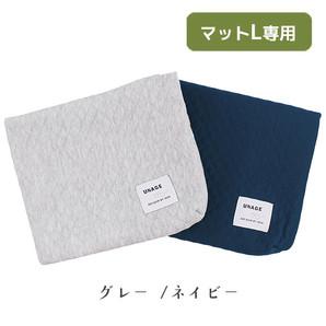 iDog unage高反発マット専用カバー キルト Lサイズ アイドッグ 【卸 ペット用品】