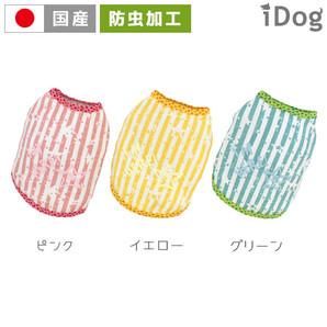 iDog スターボーダータンク moscape アイドッグ 防虫 モスケイプ 虫よけ【 卸 犬服 】
