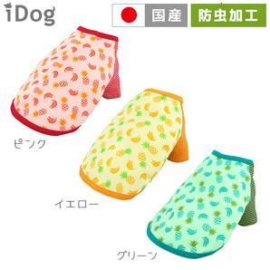 【卸率55%→40%】iDog トロピカルスター切替Tシャツ moscape