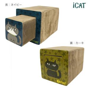 iCat アイキャット オリジナル飛び出すつめとぎ ネコトンネル