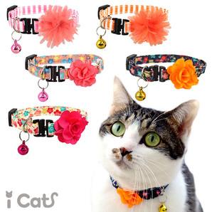 iCat キティカラー フラワー アイキャット 【 卸 猫用品 】