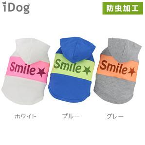 iDog Smileパーカー moscape アイドッグ 防虫 モスケイプ 虫よけ【 卸 犬服 】