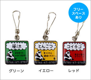 IDOG&ICAT オリジナルネームタグ 迷子札 角丸 パンダ