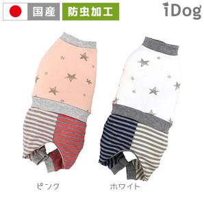 iDog スターボーダーパジャマ moscape アイドッグ 防虫 モスケイプ 虫よけ 【 卸 犬服 】