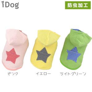 【卸率55%→40%】iDog チェックスターポケットパーカー moscape アイドッグ