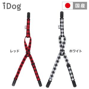 iDog サスペンダー チェック アイドッグ 【 卸 ペット用品 】
