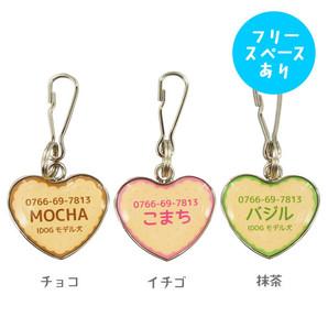 IDOG&ICAT ネームタグ【迷子札ハート型】クッキー