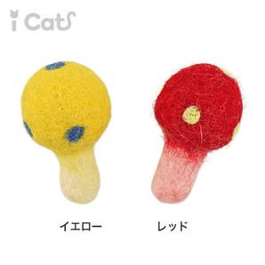 iCaTOY コロコロフェルトTOY きのこ 【 卸 猫用品 】