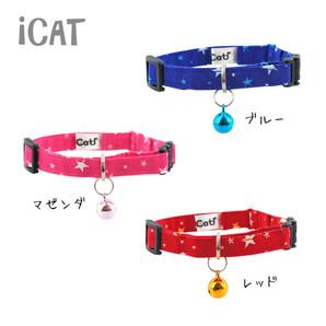 iCat キティカラー ランダムスター