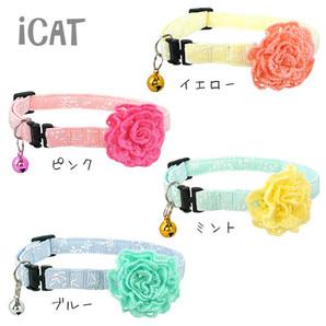 iCat ラブリーカラー 小花レース×ニットフラワー