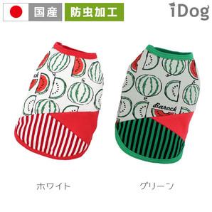 iDog すいか切替タンク moscape アイドッグ 防虫 モスケイプ 虫よけ【 卸 犬服 】