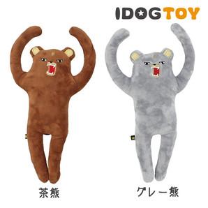 IDOG&ICAT 怒れるクマさん