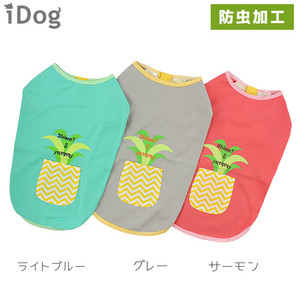 【MAX7%OFF★iDog春夏ウェアセール 卸率55%→48%】iDog 中大型犬用 パインポケットタンク moscape アイドッグ