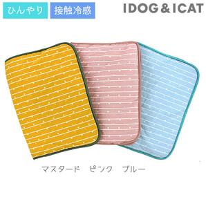IDOG&ICAT ひんやりキルトマット ストライプスター アイドッグ 【卸 ペット用品 】
