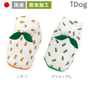 iDog フルーツパーカーmoscape アイドッグ 防虫 モスケイプ 虫よけ 【 卸 犬服 】