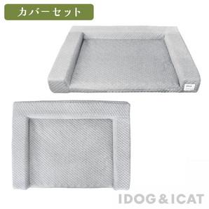 unage 体圧分散シニアローベッド カドラータイプ キルト Lサイズ 【卸 ペット用品】