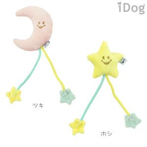 iDog 夜空のおもちゃ 鳴き笛入り アイドッグ