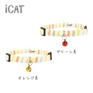 iCat アイキャット カジュアルカラー キャンディーストライプ