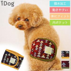iDog マナーベルト 幾何学模様 アイドッグ  【 卸 犬用品 】