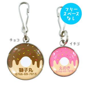 IDOG&ICAT ネームタグ【迷子札】ドーナッツ