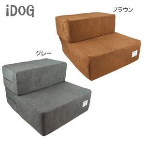 iDog たためるiStep 2段 ファブリック レギュラータイプ アイドッグ 【卸 ペット用品】