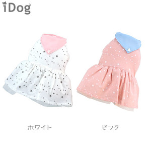 iDog とんがり襟のスターワンピース moscape アイドッグ 防虫 モスケイプ 虫よけ 【 卸 犬服 】