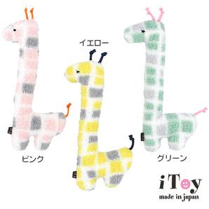 iDog アイドッグ iToy ブロックきりん キャットニップ・鳴き笛 【卸 ペット用品】