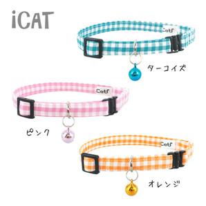iCat カジュアルカラー ビタミンギンガム