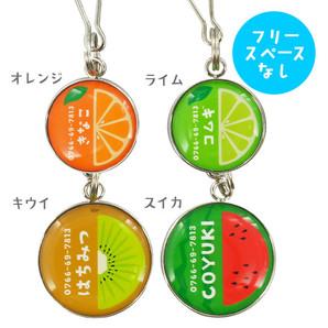 IDOG&ICAT ネームタグ【迷子札】ハーフフルーツ