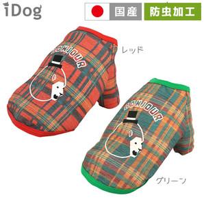 iDog おめかしライオンのチェックTシャツmoscape アイドッグ 防虫 モスケイプ 虫よけ【 卸 犬服 】