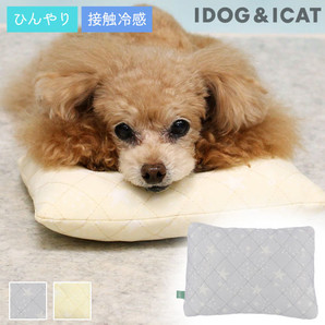 IDOG&ICAT ひんやりキルト風ピロー アイドッグ