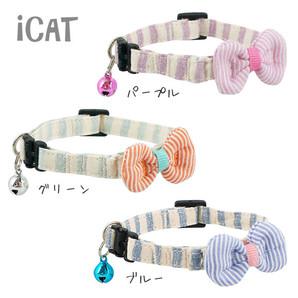 iCat キティカラー かすれボーダー×ピンボーダーリボン