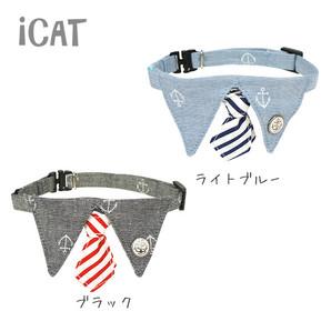 iCat アイキャット デザインカラー デニムシャツ
