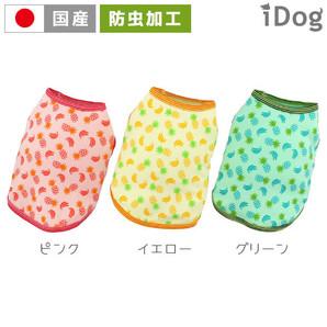 iDog トロピカルタンク moscape アイドッグ 防虫 モスケイプ 虫よけ【 卸 犬服 】