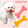 iDog&iCat オリジナル ラテックスTOY カミカミボーン【卸 犬用品】