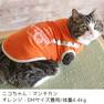 猫ちゃんでも着用しやすい袖なしウェア