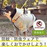 iDog 星屑のポケット付パーカー moscape アイドッグ 【卸 犬用品】
