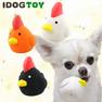 iDog&iCat オリジナル ラテックスTOY コロコロにわとり【卸 犬用品】