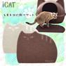 iCat アイキャット オリジナル しまネコ砂取りマット【卸 猫用品】