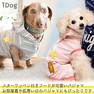 iDog フード付くまさんとボーダーパジャマ【卸 犬用品】