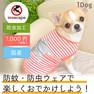 iDog スタープリントボーダータンクmoscape アイドッグ【卸 犬用品】