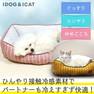 IDOG&ICAT ひんやりBOXベッド ストライプスター Sサイズ アイドッグ【卸 ペット用品】