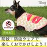 iDog ギザギザバーガータンク moscape アイドッグ【卸 犬用品】