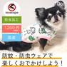 iDog おえかきパーカーmoscape アイドッグ【卸 犬用品】