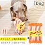 iDog ポテトスナック袋 カシャカシャ入り アイドッグ【卸 犬用品】