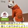 iDog 中大型犬用 タイガースウェットパーカー moscape 【卸 犬用品】