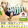 iDog サスペンダーボーダータンク moscape アイドッグ【卸 犬用品】