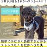 iDog クッションイージーハーネス リボン付ドット アイドッグ【卸 犬用品】
